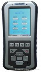 LC3000機械故障分析儀