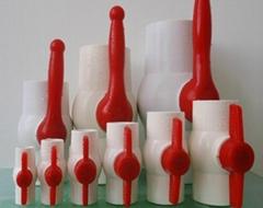 塑料球閥  PVC球閥