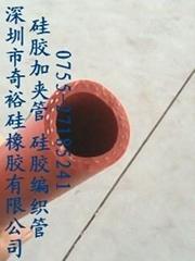 棉线硅胶网管