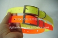 waterproof plastic dog collar