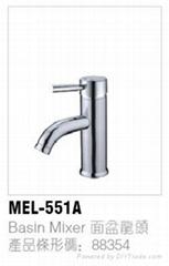MEL-551A面盆龍頭