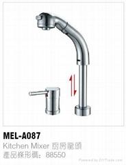 MEL-A087面盆龍頭