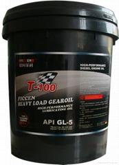 山東重汽君威GL-5 85W-90齒輪機油
