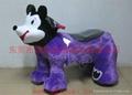 供應經典創業米老鼠電動毛絨玩具