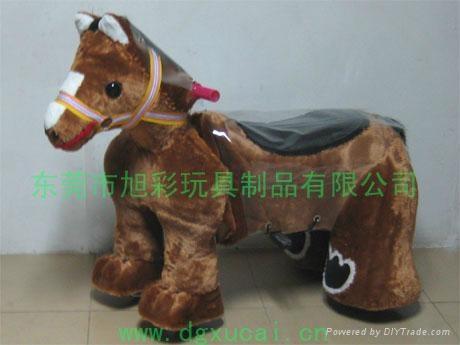 小马电动玩具车 1