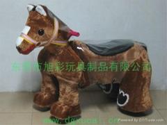 小马电动玩具车