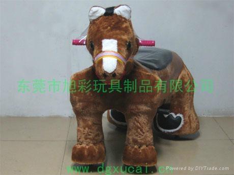 小马电动玩具车 2