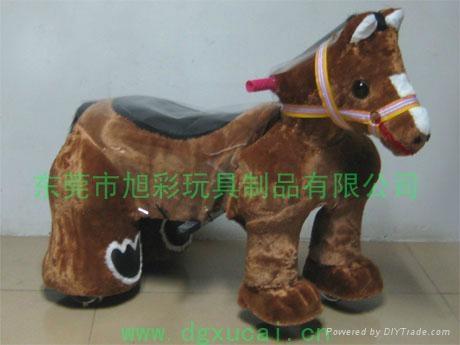 小马电动玩具车 3