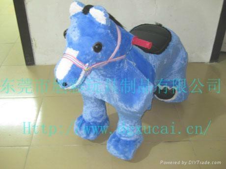 小马电动玩具车 5