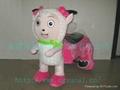 熱銷毛絨電動玩具車美羊羊!