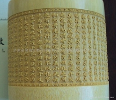 竹筒雕刻机