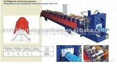 312 Ridge Tile Roll Forming Machine