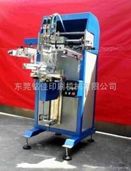 SMC全气动MJ-288M丝印机