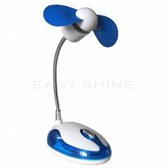 USB Mouse FAN