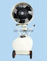 Mobile spray humidification exhaust fan