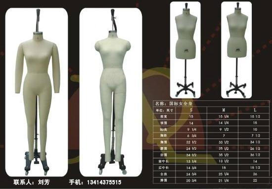向全国各地供应全身国标女装板房模特 1