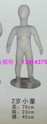 供应全身软体童装模特儿  3