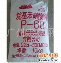 南京利美p60 十二烷基苯磺酸钠