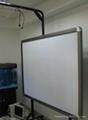96尺寸電子白板