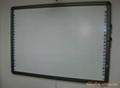 82尺寸電子白板