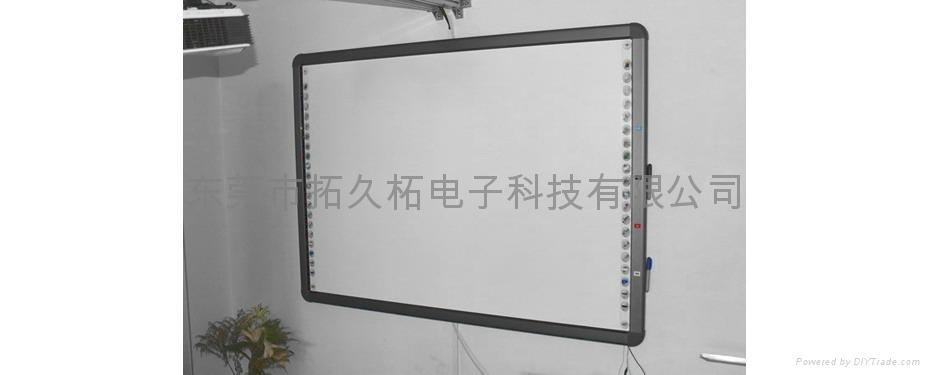 69-108寸紅外電子白板成品以及SKD學校企業  環保產品 4