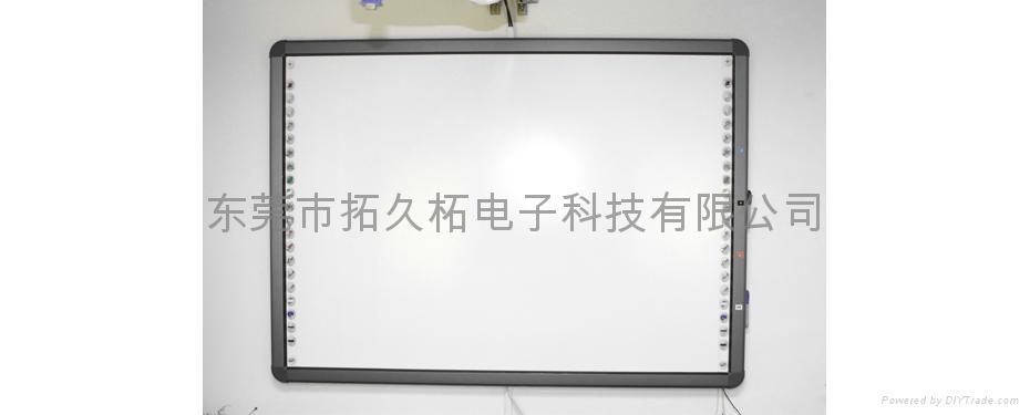69-108寸紅外電子白板成品以及SKD學校企業  環保產品 5