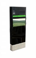 kiosk PDF605S55