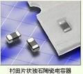村田陶瓷电容GRM155R61A105KE15D 1
