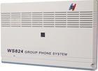 北京专业安装电话分机