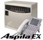 国威集团电话交换机