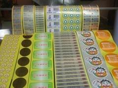 广州不干胶标签纸印刷
