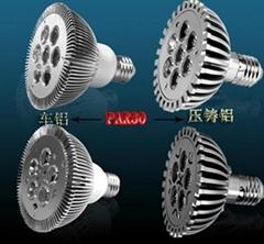 高流明高亮度低光衰LED射燈燈杯,PAR30