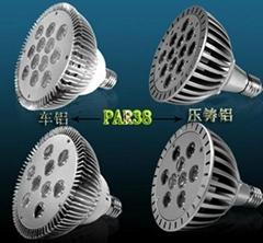 高流明高亮度低光衰LED射燈燈杯,PAR38