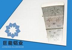 mirror aluminium sheet specialize in nailhead