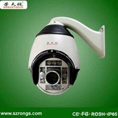 IR PTZ Camera security system CCTV camera