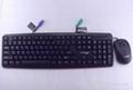 Waterproof keyboard mouse