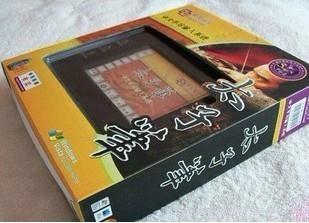 ZG-506 tablet 1