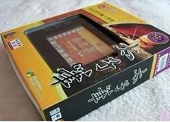 ZG-506 tablet