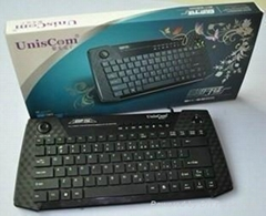 Free trunk of ZK-5800 computer keyboard