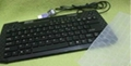 Free trunk of ZK-5800 computer keyboard 2