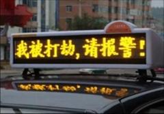 出租車 led車載屏