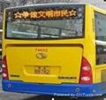 無線公交車車載走字屏報站屏le