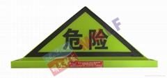 危险货物运输车专用标志灯A型