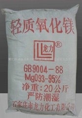搪瓷氧化镁