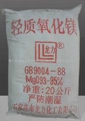 优级氧化镁