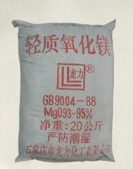优质氧化镁95%