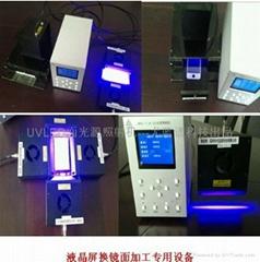 手機屏換鏡面加工專用光源設備