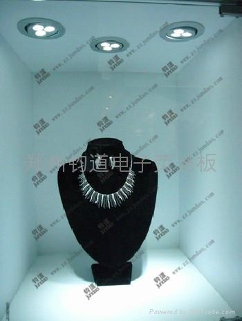 鄭州LED珠寶櫃臺燈條 1