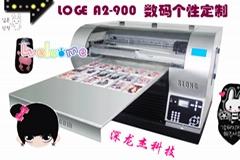 影楼专用万能平板打印机