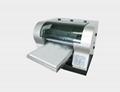 手機殼打印機